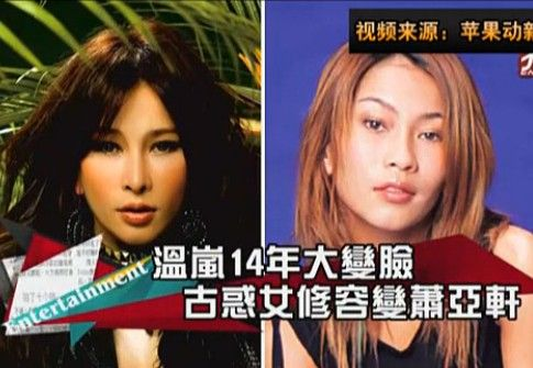 Lan Wen and Elva Hsiao hit their faces, the golden ratio of their faces bid farewell to the meat pie face