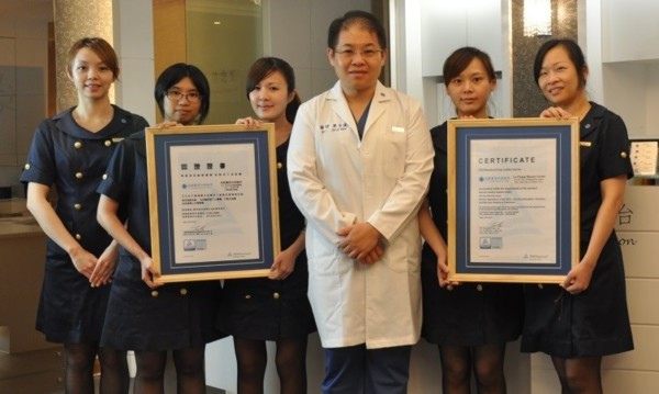 la-visage Plastic Surgery Clinic-the first in Asia to pass TUV Rhein-SQS international service quality certification