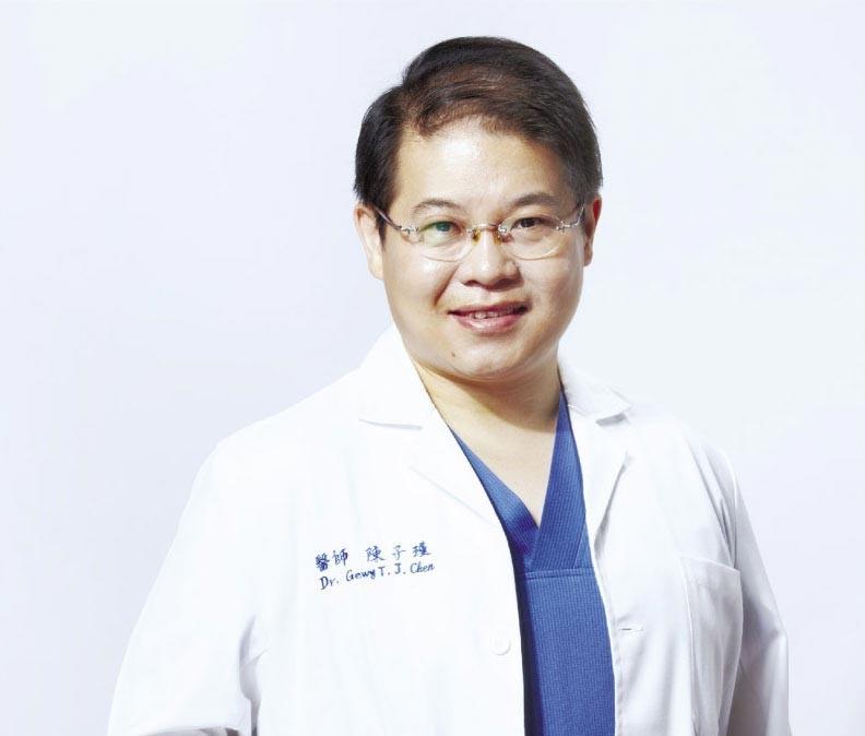 职场达人-采新整形外科诊所院长 陈子瑾引领潮流 坚持身心灵之美