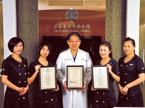 The guaranteed medical aesthetic clinic-la-visage Plastic Surgery Clinic-won the double certification of aesthetic medicine quality by the Ministry of Health Service