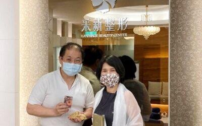 上古藝術與知名采新整形外科醫師陳子瑾合作